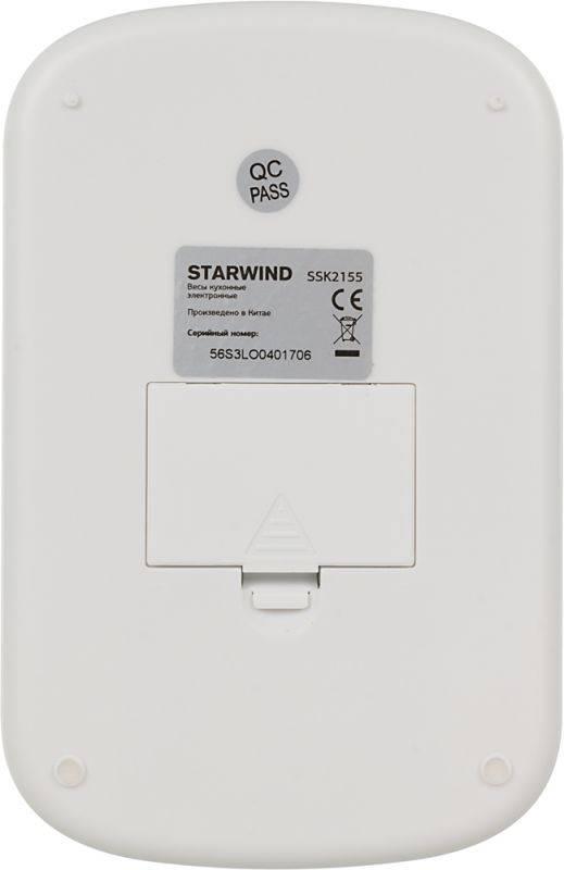 Кухонные весы Starwind SSK2155 зеленый - фото 2