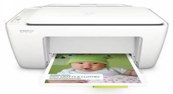 МФУ HP DeskJet 2130 белый (K7N77C)