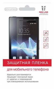 """Защитная пленка Redline для смартфонов 5.9"""" (УТ000000009)"""