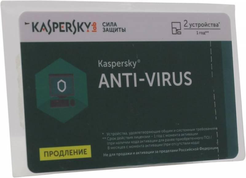 ПО Kaspersky Anti-Virus 2016 Russian Edition. 2-Desktop Renewal Card - фото 1