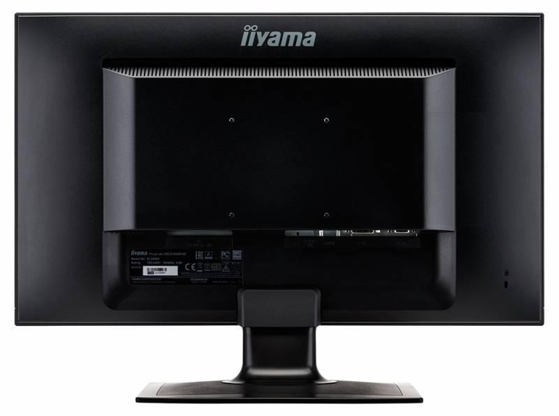 """Монитор ЖК Iiyama G-Master GE2488HS-B1  24"""" (61см) 1920x1080 16:9 TN+film матовая FULL HD (1080p) черный - фото 5"""