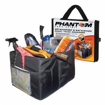 Органайзер в багажник Phantom PH5902 (882151)