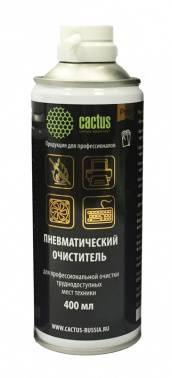 Пневматический очиститель Cactus CSP-Air400