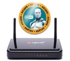Беспроводной маршрутизатор Upvel + ПОДАРОК ESET NOD32 5 ПК 3 мес (UR-325BN_CITILINK) черный