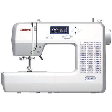 Швейная машина Janome 9953 белый - фото 1