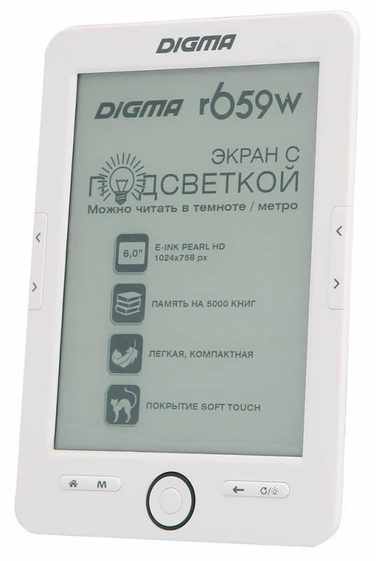 Электронная книга Digma R659W  E-ink HD Pearl Rockchip RK2818 4096Мб белый - фото 3