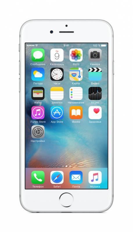Смартфон Apple iPhone 6s MKQU2RU/A 128ГБ серебристый - фото 1