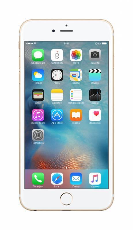 Смартфон Apple iPhone 6s Plus MKU32RU/A 16ГБ золотистый - фото 1