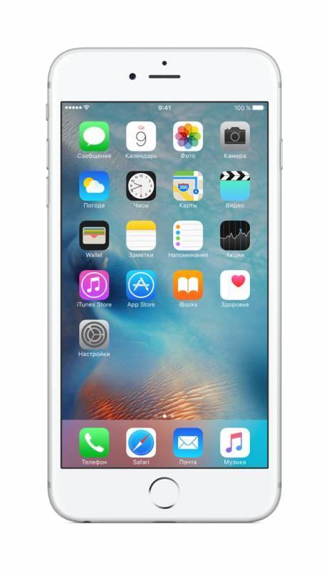 Смартфон Apple iPhone 6s Plus MKU72RU/A 64ГБ серебристый - фото 1