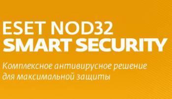 ПО Eset NOD32 Smart Security-прод 20 месяцев или новая 1 год / 3ПК
