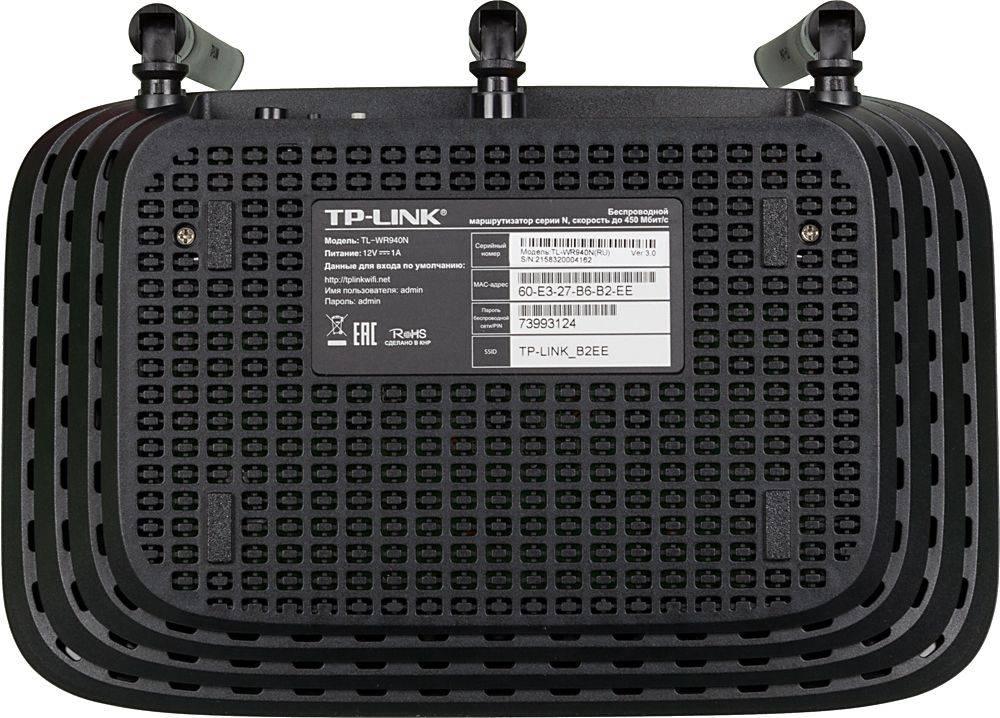 Маршрутизатор беспроводной TP-Link TL-WR940N (TL-WR940N 450M) - фото 5