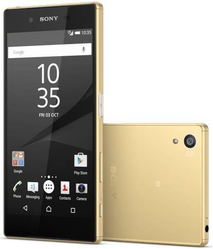 Смартфон Sony Xperia Z5 Dual E6683 32ГБ золотистый - фото 1