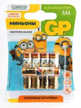 Батарея AAA GP Super Alkaline 24A LR03 Minions (5шт)