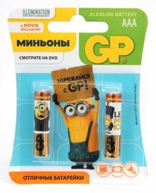 Батарея AAA GP Super Alkaline 24A LR03 Minions (2шт)