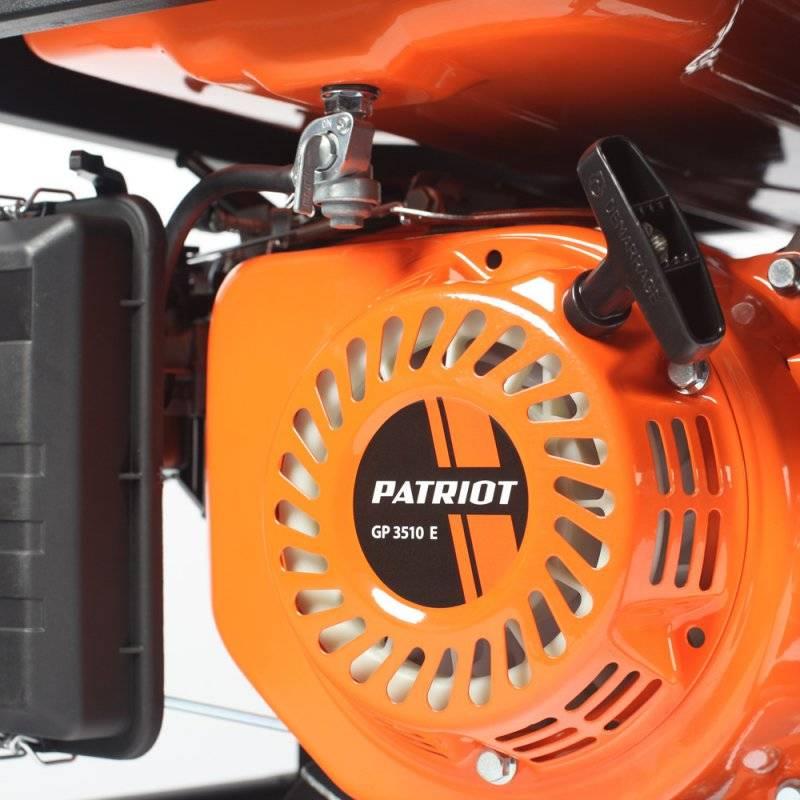 Генератор Patriot GP 3510E (474101540) - фото 6
