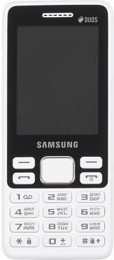 Мобильный телефон Samsung SM-B350E Duos белый моноблок 2Sim 2.4 320x240 2Mpix BT GSM900/1800 MP3 FM microSDHC max16Gb (SM-B350EZWASER)