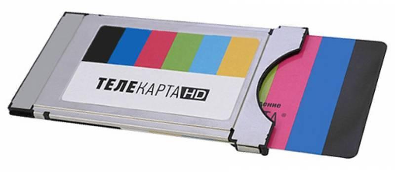 Комплект спутникового ТВ Телекарта Телекарта HD с CAM_модулем  - фото 1