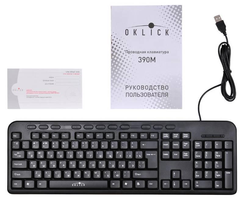 Клавиатура Oklick 390M черный - фото 8