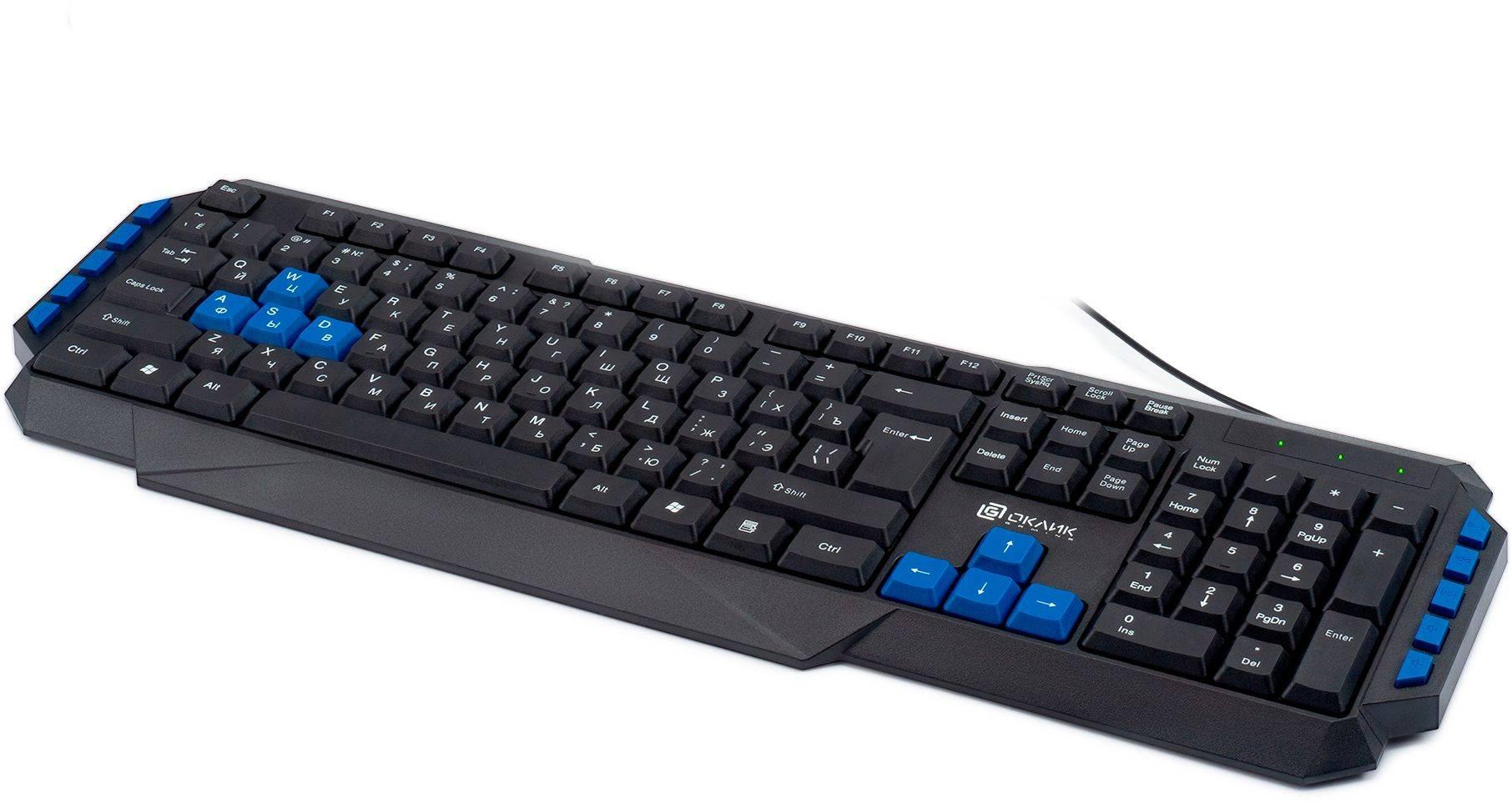 Клавиатура Oklick 750G FROST WAR черный/черный (KM-638) - фото 8