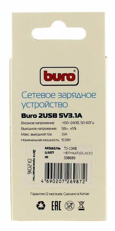 Сетевое зар./устр. Buro TJ-134b черный - фото 6