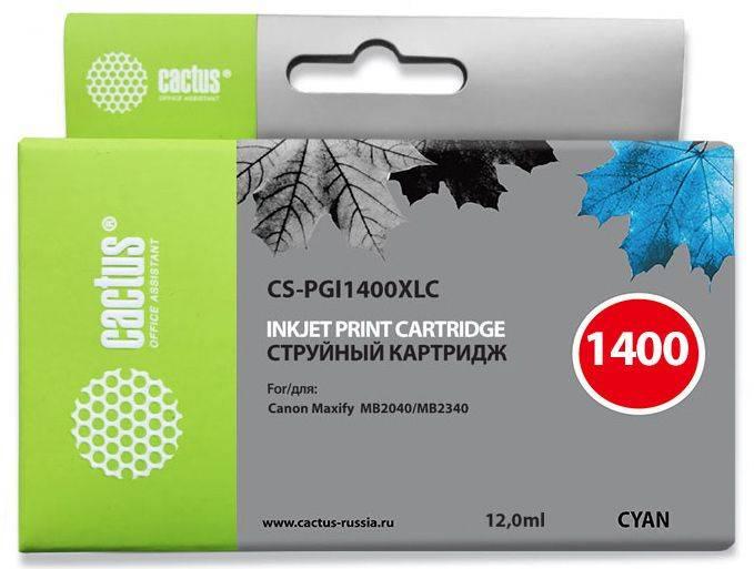 Картридж струйный Cactus CS-PGI1400XLC синий - фото 1