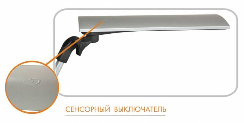 Светильник настольный Трансвит Sirius C16 белый - фото 2