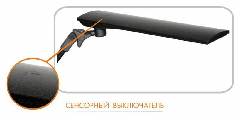 Светильник настольный Трансвит Sirius C16C черный - фото 2