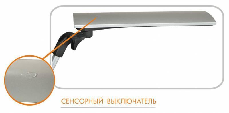 Светильник настольный Трансвит Sirius C16C белый - фото 2