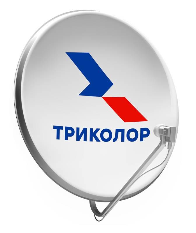 Комплект установщика спутникового телевидения Триколор СТВ-0.55 (046/91/00008610) - фото 1