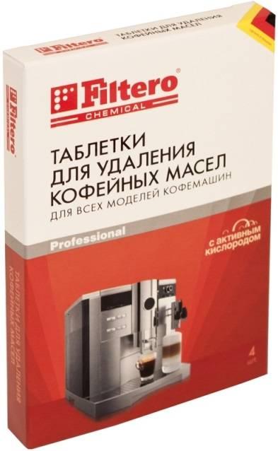 Очищающие таблетки для кофемашин Filtero 613, в упаковке 4шт. - фото 1