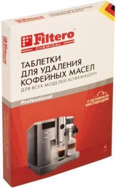 Очищающие таблетки для кофемашин Filtero 613, в упаковке 4шт.