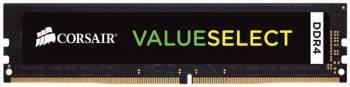 Модуль памяти DIMM DDR4 16Gb Corsair (CMV16GX4M1A2133C15)