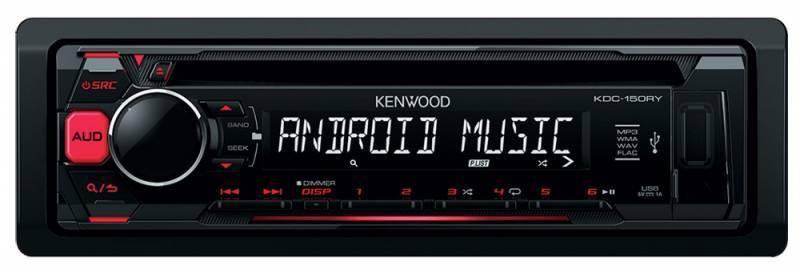 Автомагнитола Kenwood KDC-150RY - фото 1