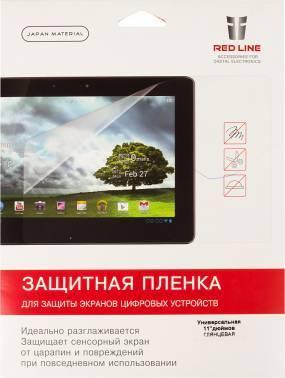 Защитная пленка Redline универсальная глянцевая (УТ000000027)