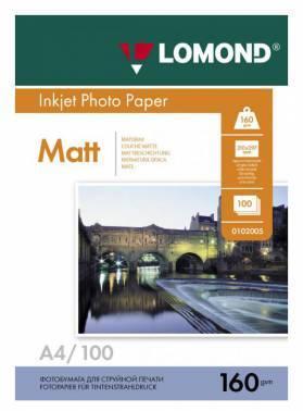 Фотобумага Lomond 0102005 A4 / 160г / м2 / 100л. белый