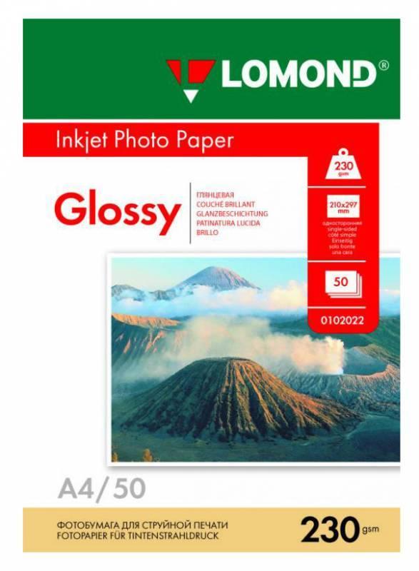 Фотобумага Lomond (0102022) A4/230г/м2/50л. белый - фото 1