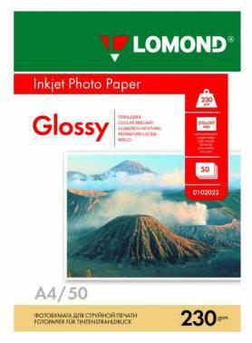 Фотобумага Lomond (0102022) A4 / 230г / м2 / 50л. белый