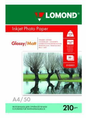 Фотобумага Lomond 0102021 A4 210г/м2 50л. белый