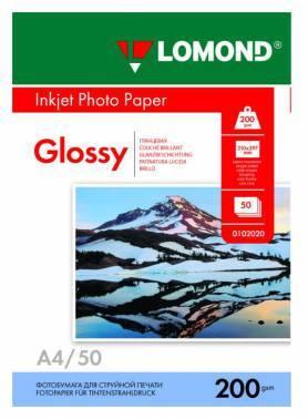Фотобумага Lomond 0102020 A4 / 200г / м2 / 50л. белый