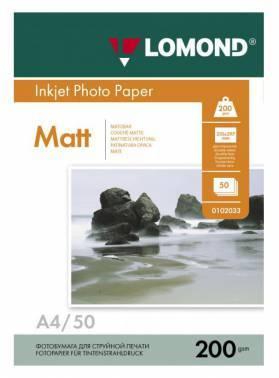 Фотобумага Lomond 0102033 A4 200г/м2 50л. белый