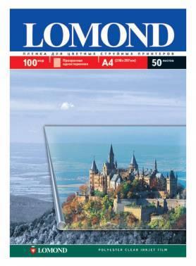Фотобумага Lomond 0708411 A4 10л. прозрачный