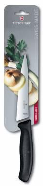 Нож кухонный стальной Victorinox Swiss Classic 6.8003.15B черный