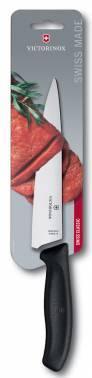 Нож кухонный стальной Victorinox Swiss Classic (6.8003.19B) разделочный лезв.190мм прямая заточка черный блистер
