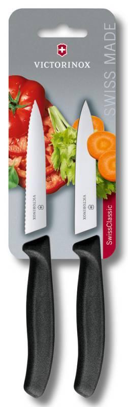 Набор кухонных ножей Victorinox Swiss Classic черный, в комплекте 2шт. (6.7793.B) - фото 1