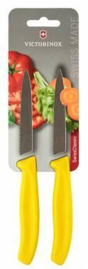 Набор кухонных ножей Victorinox Swiss Classic желтый, в комплекте 2шт. (6.7796.L8B)