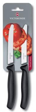 Набор кухонных ножей Victorinox Swiss Classic черный, в комплекте 2шт. (6.7833.B)