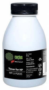 Тонер Cactus CS-H2055OS3-85 черный