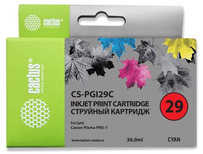 Картридж струйный Cactus CS-PGI29C голубой - фото 1