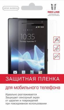 "Защитная пленка Redline для Samsung A3 (2016) 4,7"" прозрачная"