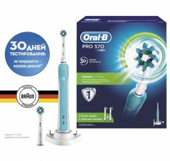 Электрическая зубная щетка Oral-B Pro 570 Cross Action голубой